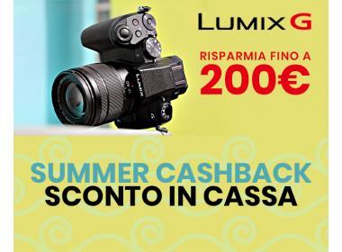 Lumix G Summer Cashback 2020