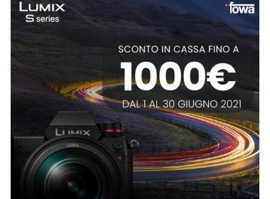Panasonic Lumix S Instant Cashback estate 2021